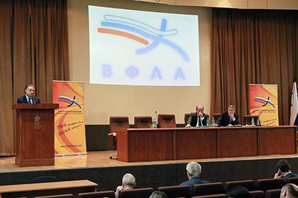 ВФЛА назвала имена достойных Олимпиады российских легкоатлетов