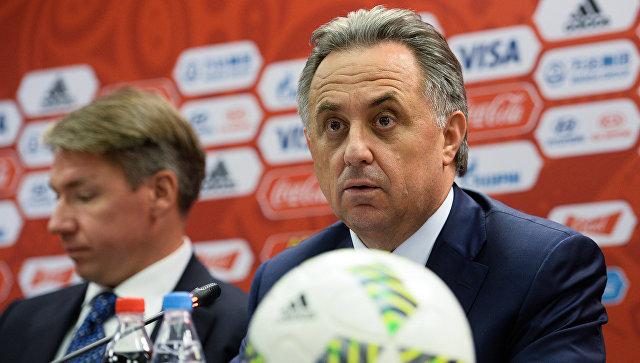 Мутко: РФС не предлагал Хиддинку пост главного тренера сборной