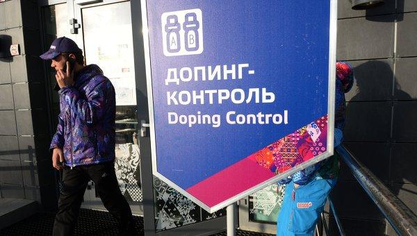 Мутко назвал сроки завершения расследования WADA по Играм в Сочи