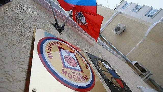 РФБ не хочет применять санкции к клубам, участвующим в Кубке Европы