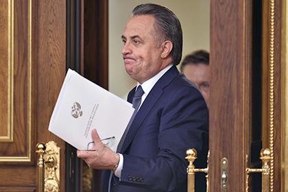 Мутко назвал срок формирования окончательной заявки олимпийской сборной России