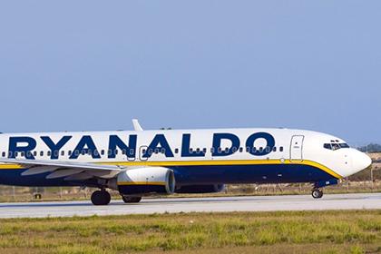 Ирландская авиакомпания назвала один из своих самолетов в честь Роналду