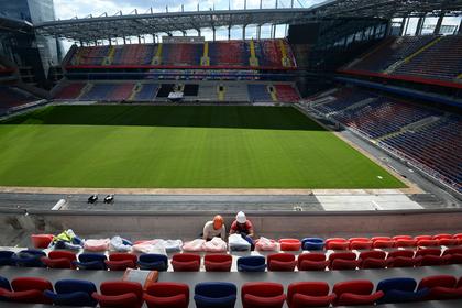 Строительство стадиона ЦСКА в Москве завершилось