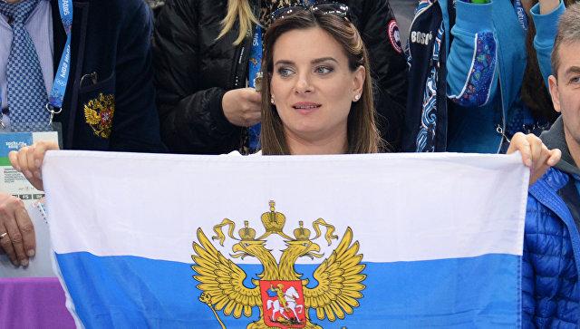 Исинбаева представит российских легкоатлетов на слушании в CAS
