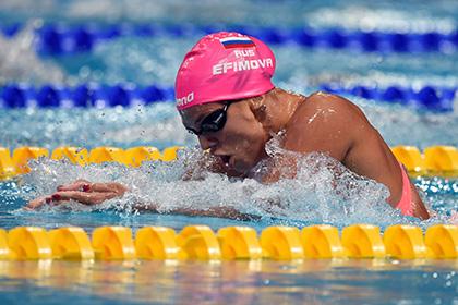 Ефимова одержала очередную победу на турнире по плаванию в Лос-Анджелесе