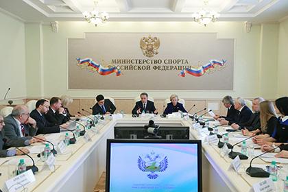 МОК инициировал расследование в отношении сотрудников Минспорта России