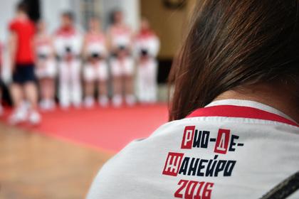 В Торонто прошла акция в поддержку российских паралимпийцев