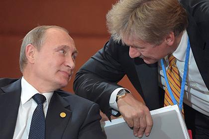 В Кремле исключили появление Путина на матче сборной России в Турции