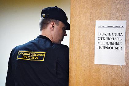 Судебные приставы арестовали банковский счет «Ростова»