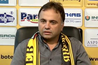 Тренер болгарского клуба уволился из-за фанатов через два часа после назначения