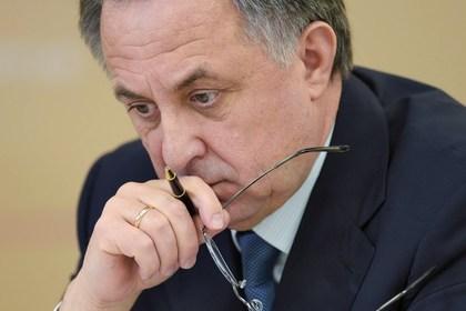 МОК начал расследование в отношении Минспорта России
