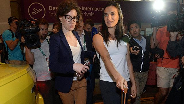 Елена Исинбаева прилетела в Рио-де-Жанейро