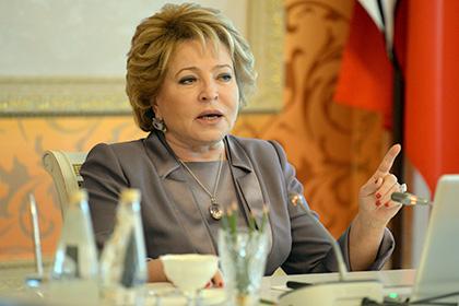 Матвиенко назвала бесчеловечным отстранение сборной от Паралимпиады