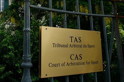 Суд отказал российским паралимпийцам в участии в Играх-2016