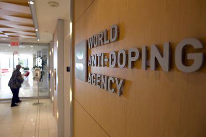 В правительстве опровергли информацию о прекращении финансирования WADA
