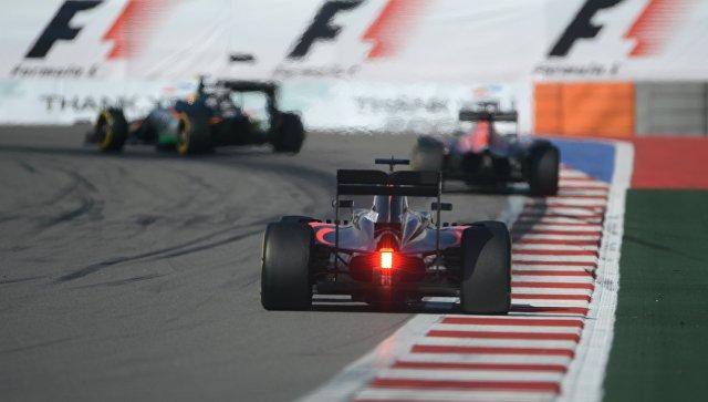 Гран-при России подтвердили в календаре «Формулы-1» 2017 года