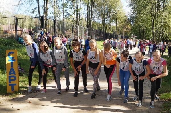 В Смоленске прошёл школьный легкоатлетический кросс
