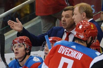 Сборная России по хоккею проиграла Швеции в стартовом матче Кубка мира