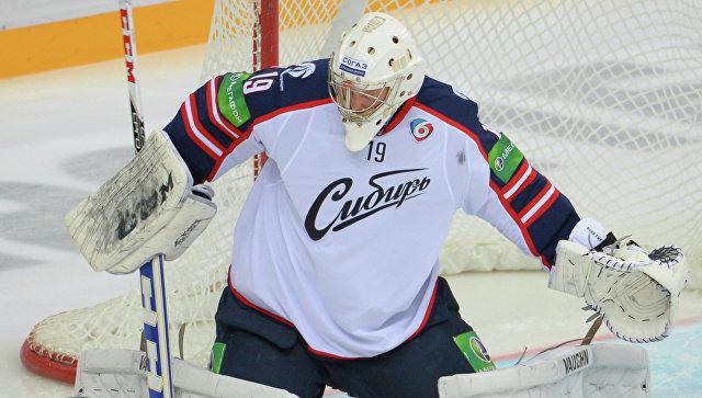 Хоккеисты «Сибири» обыграли «Йокерит» в матче регулярного чемпионата КХЛ