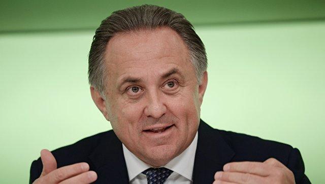 Мутко заявил, что не собирается прекращать работу на посту министра спорта
