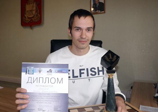 Смолянин Алексей Потапов — чемпион Минстроя РФ по шахматам
