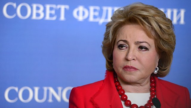 Матвиенко призывает изменить организацию международного спорта