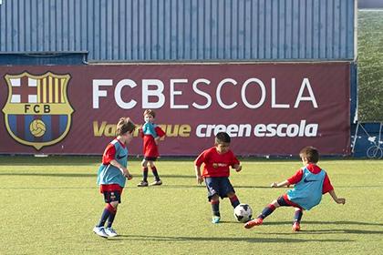 В России откроется первая футбольная школа «Барселоны»