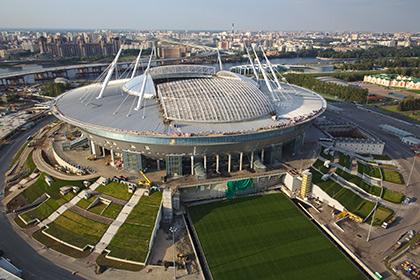 В ФИФА оценили перспективы достройки стадиона «Зенита»