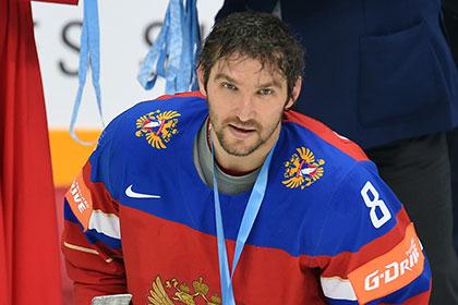 Назван капитан сборной России по хоккею на Кубке мира