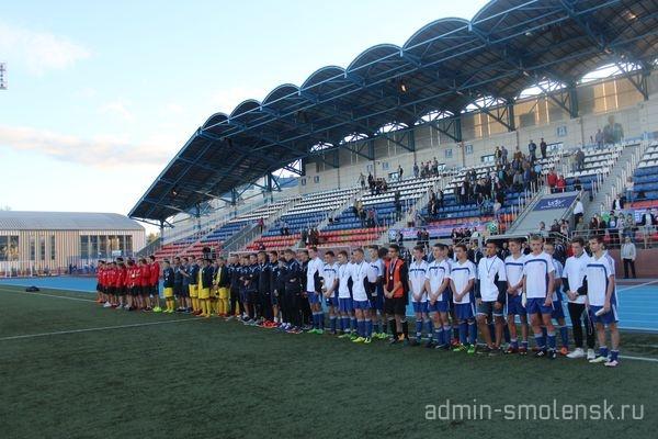 В Смоленске завершился футбольный турнир памяти А.И. Шкадова