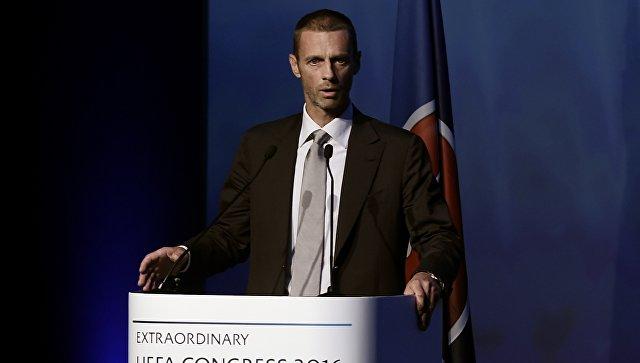 Словенец Александер Чеферин стал главой УЕФА