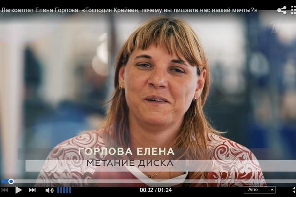 Смолянка Елена Горлова завоевала «золото» и «серебро» на паралимпийском турнире