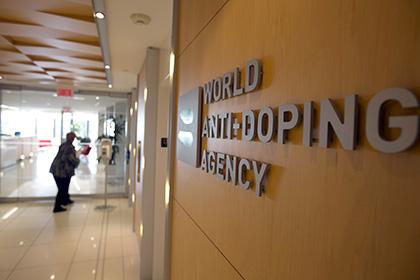 В WADA допустили возможность международной изоляции российского спорта