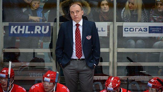 Тренера хоккейного клуба «Автомобилист» Андрея Разина отправили в отставку