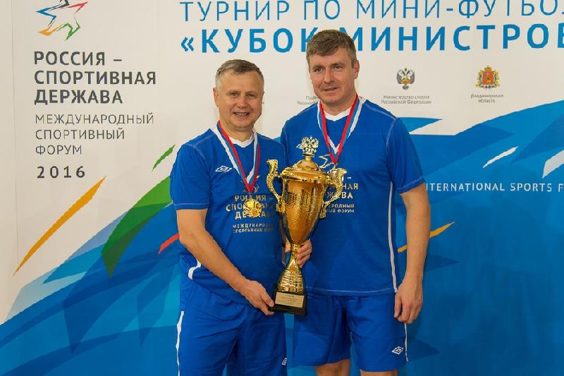 Директор СГУОР Юрий Глебов сыграл в футбол на форуме «Россия – спортивная держава»