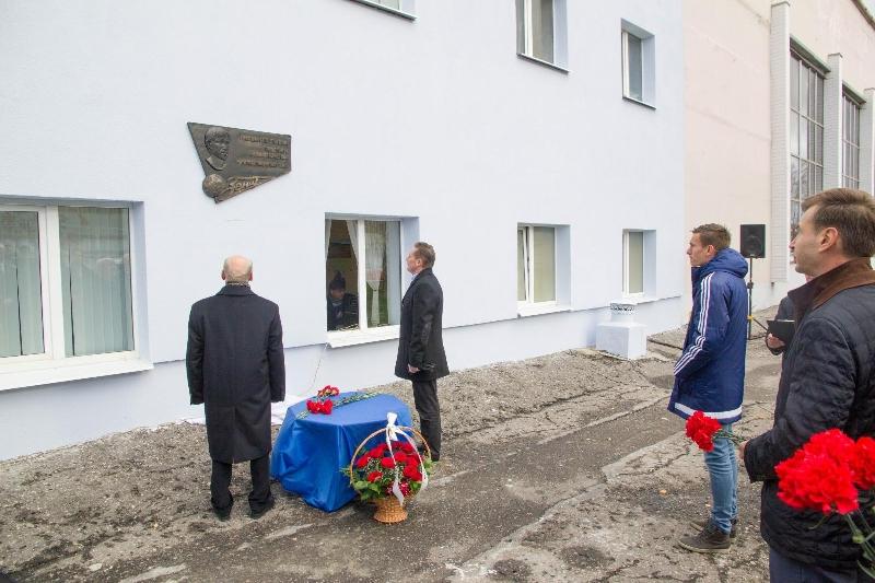 В Пензе открыли мемориальную доску памяти смолянина Сергея Филиппенкова