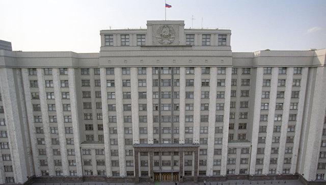 В ГД предложили создать межведомственную комиссию по подготовке к ЧМ-2018
