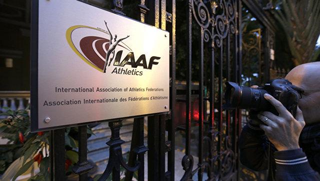 СМИ узнали, что IAAF вымогала взятки за сокрытие положительных допинг-проб