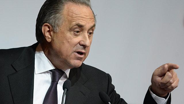Мутко прокомментировал переизбрание Шляхтина главой ВФЛА