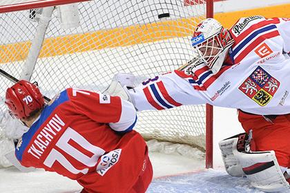 Российские хоккеисты крупно обыграли Чехию в матче Кубка Первого канала