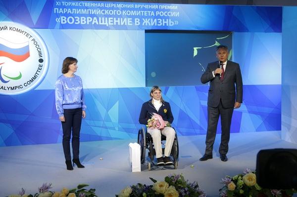 Смоленская спортсменка получила награду Паралимпийского комитета России