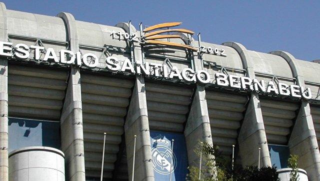 CAS сократил запрет «Реалу» на регистрацию новых игроков