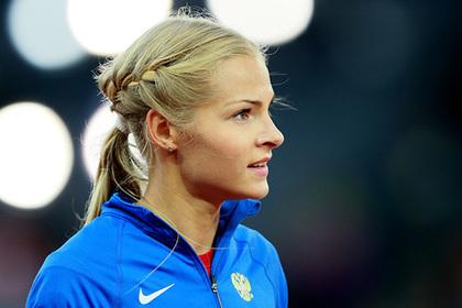 Клишиной разрешили выступать на соревнованиях в качестве нейтральной спортсменки