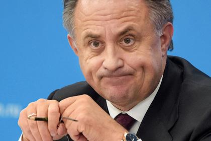 Мутко посоветовал спортивным чиновникам визировать интервью с иностранными СМИ