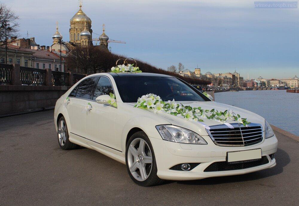 Свадебное авто в аренду