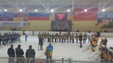 Юные смоленские хоккеисты выиграли домашний турнир