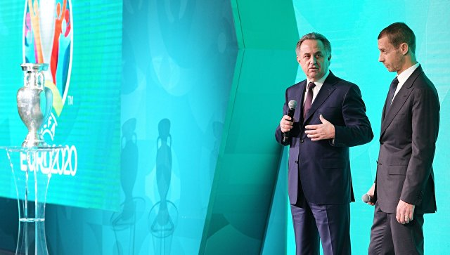 Мутко презентовал логотип Петербурга как хозяина матчей Евро-2020