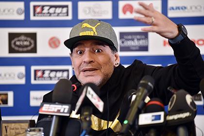 Марадона рассказал о первом знакомстве с наркотиками