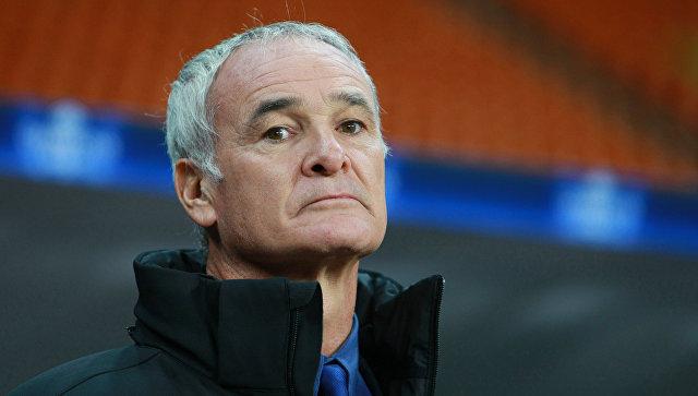 Клаудио Раньери признан лучшим тренером года по версии ФИФА