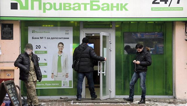 Киевское «Динамо» опровергло блокирование своих счетов в Приватбанке
